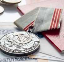 Льготы за награды к пенсии
