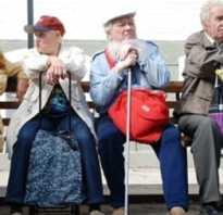 Льготы для выхода на пенсию женщинам