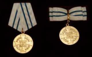 Медаль материнская слава какие льготы