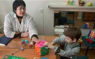 Садики для детей инвалидов