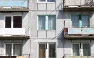 Покупка аварийного жилья