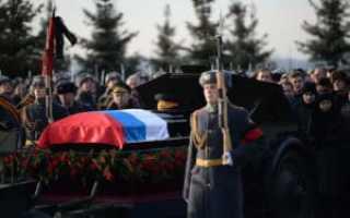 Порядок погребения военных пенсионеров