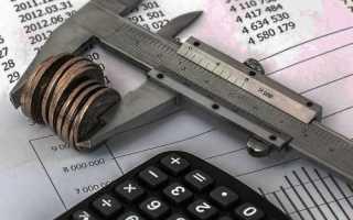 Справка о отсутствии задолженности по коммунальным платежам