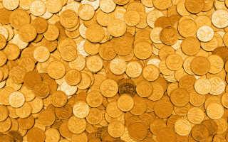 Счет по сбору платежей за жку расшифровка