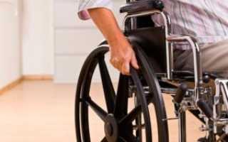 Опекун за инвалидом 1 группы
