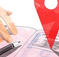 Регистрация и собственность разница