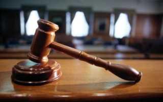 Характеристика на маму в суд