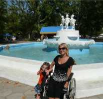 Разница между 1 и 2 группой инвалидности