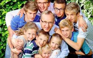 Льготы отцу троих детей от разных браков