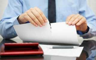 Расторжение договора в одностороннем порядке 214 фз