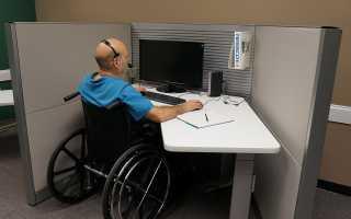 Куда обращаться за льготами инвалиду