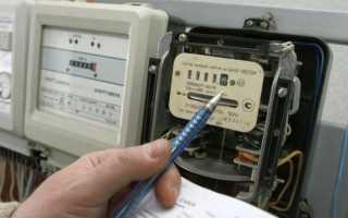 Льготы на электричество при отсутствии газификации