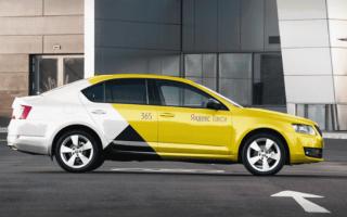 Что такое комиссия за субсидию яндекс такси