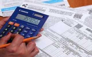 Субсидии при ипотеке по коммунальным платежам