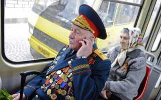 Льгота школьникам на проезд в автобусе