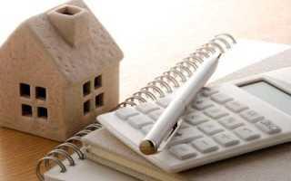 Сколько платить за ипотеку в месяц