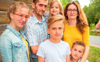 Льготы при поступлении для детей переселенцев