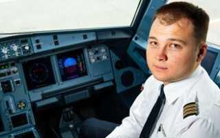 Пенсия бортпроводников гражданской авиации
