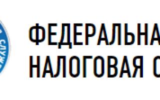 Челябинск налог на недвижимость
