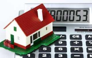 Покупка жилья у родственников возврат подоходного налога