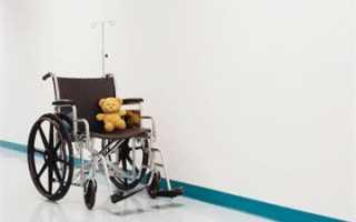 Жилье для ребенка инвалида