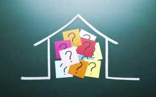 Сколько раз можно взять ипотеку