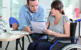 Получение квартиры инвалидом 2 группы