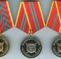 Медали за выслугу лет мвд льготы