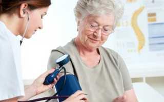 Льготы на медицинское обслуживание