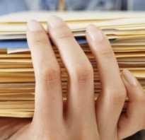 Список документов для ипотеки втб 24