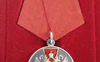 Медаль за заслуги перед отечеством льготы