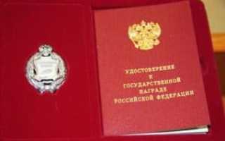 Почетный работник агропромышленного комплекса россии льготы
