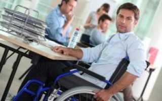Сокращение инвалидов 3 группы