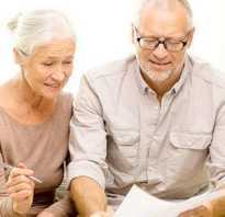 Меры социальной поддержки пенсионеров
