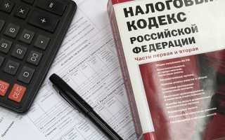 Облагается ли субсидия налогом усн