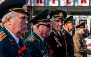 Льготы для военных пенсионеров по налогам