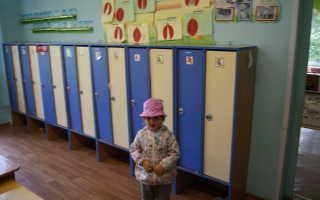 Льгота малоимущим в детский сад