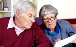 Льготы пенсионерам по газификации