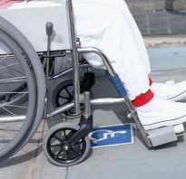 Скидка инвалидам 1 группы на жд билеты