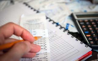 Сведения о сроке налоговой льготы