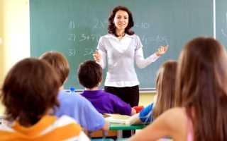 Льготы по оплате коммунальных услуг учителям