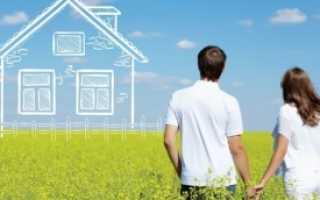 Программа улучшения жилищных условий на селе