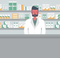 Страховые взносы фармацевтическая деятельность