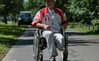 Инвалиды 1 группы это кто