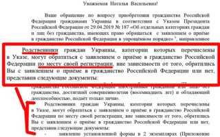 Льготы для жителей донбасса в россии