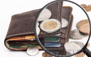 Классификатором льгот по уплате таможенных платежей