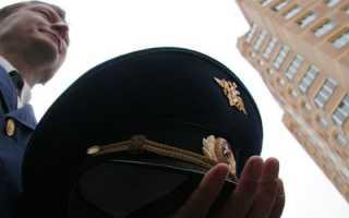 Ипотека военным пенсионерам
