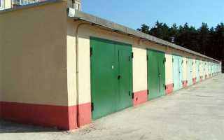 Свидетельство о праве собственности на гараж образец