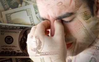 Финансовая господдержка социально незащищенным категориям населения