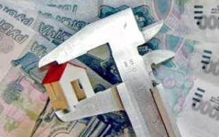 Льготы по кредитам инвалидам